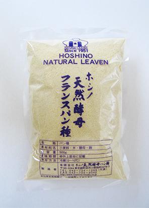 ホシノ天然酵母フランスパン種