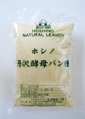 ホシノ丹沢酵母パン種